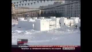 Испорченный замок(Туалет в центре города. Рыцарский замок из снега на площади имени Ленина превратился в общественную уборну..., 2013-12-24T08:38:05.000Z)