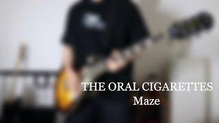 THE ORAL CIGARETTES さんの『SUCK MY WORLD』から「Maze」を弾きました。 『SMW』から弾いてほしいとのコメントを頂きましたので挑戦しました。 初めての...