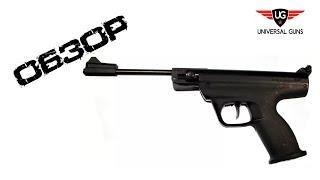 Сравнительный обзор пневматических пистолетов МР-53 (ИЖ-53М) и МР-53 с газовой пружиной