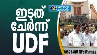 Central government is playing cheep politics; AK Antony _ MALAYALIVARTHA NEWS UPDATE
