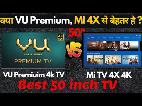 VU Premium 4k 50 Inch VS Mi TV 4X 50 Inch | First Look and Review | Best 4K TV | Smart Android TV |