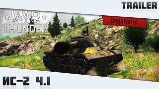 War Thunder [Goolya] ИС-2 (trailer)