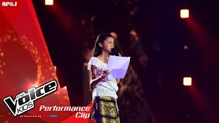 The Voice Kids Thailand - Semi Final - ซีซี - จดหมายจากบ้านนอก - 6 Mar 2016
