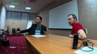 Обучение с Радослав Благоев - 2 - ра част