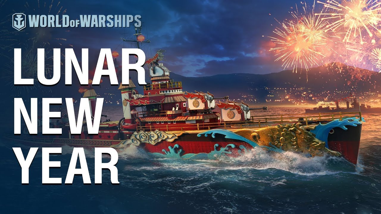 Lunar New Year in World of Warships