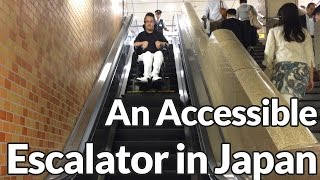 An Accessible Escalator in Japan - www.accessible-japan.com thumbnail