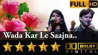 Wada Karle Sajna Tere Bina - Haath Ki Safai By Javed Ali & Shonali Mishra -Hemantkumar Musical Group
