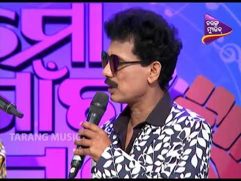 Mo Gown Ra Swara Ep 21 | Singing Competition || Papu Pom Pom