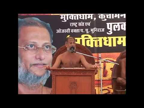 Sikar Chaturmas Jain Part - 3 || Best Muni Pulak Sagar Pravachan Video ||  #Pulak Sagar Ji