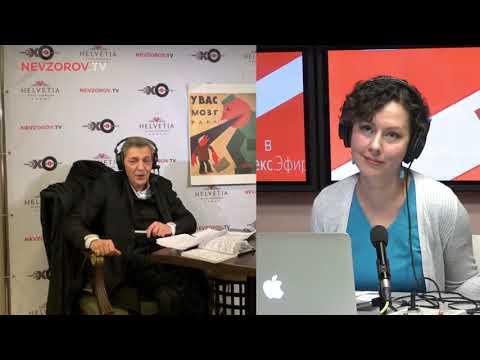 Невзоровские среды на радио Эхо Москвы 18.03.20