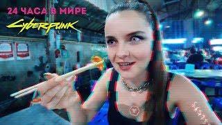 ДЕЛАЕМ Cyberpunk фото в Бангкоке   Тайский влог, Русик и Берсик