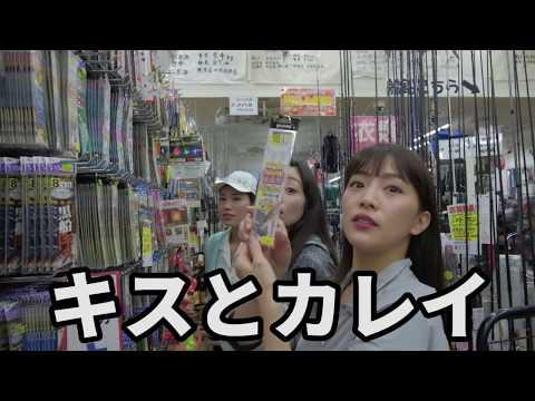 ラスボス2「キス・カレイ・ヒラメ」♯4佐賀県唐津は悪天候の為、急遽キャンプ