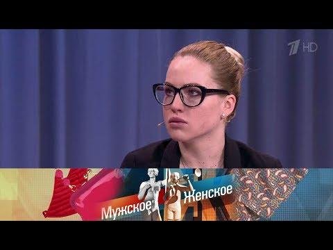 Мужское / Женское - Уступи даме место.  Выпуск от 06.06.2017