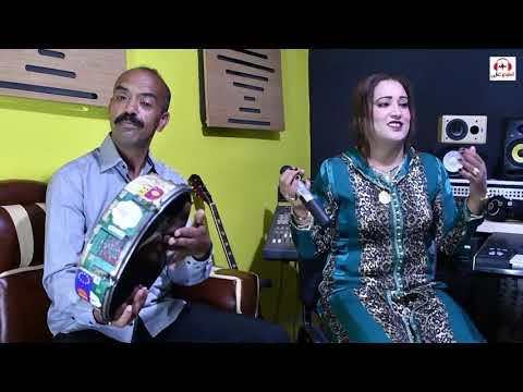 Said Boljrouf, Mouna Zawya – Awa sbar ayolino
