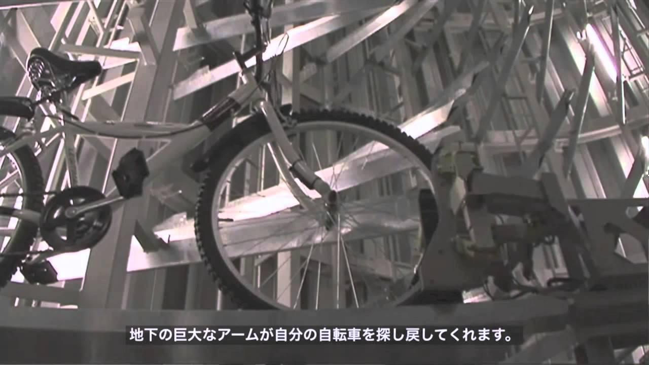 Japanese Bike Parking Tecnology Youtube