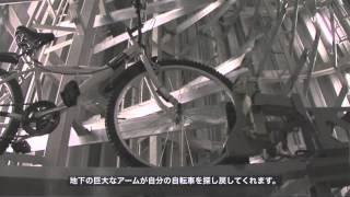 Japanese Bike Parking Tecnology