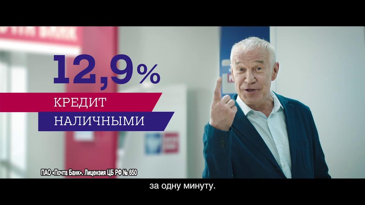 Взять деньги под залог земельного участка в москве