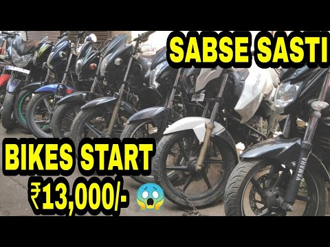CHEAP SECOND HAND BIKE MARKET |  KTM BIKE MARKET | KAROL BAGH BIKE MARKET | KTM BIKES IN CHEAP