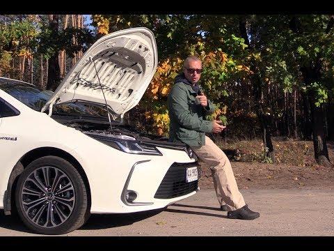 Самая экономичная Toyota Corolla заставит забыть про дизель
