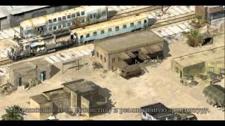 LAVA-Online Trailer
