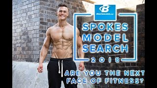 Robbie Frame - 2018 Bodybuilding.com Spokesmodel Search Entry Video