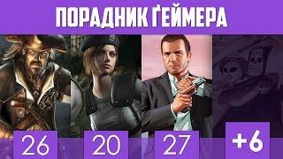видео Січень, 2015 | АЛЬТ-БРАЙЕР