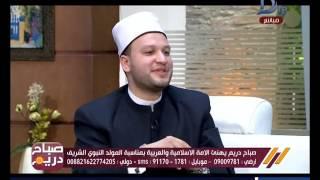 صباح دريم | التفسير الصحيح لايات القرآن التي توضح طرق معاملة الرسول مع من حوله