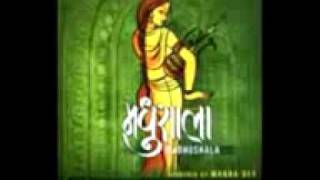 Madhushala Part 1 - (Full Madhushala Sung By Manna Dey