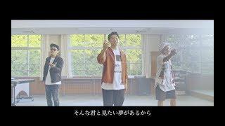 ベリーグッドマン「ドリームキャッチャー」ミュージックビデオ thumbnail
