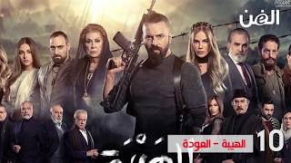 أخطاء مسلسلات رمضان 2018