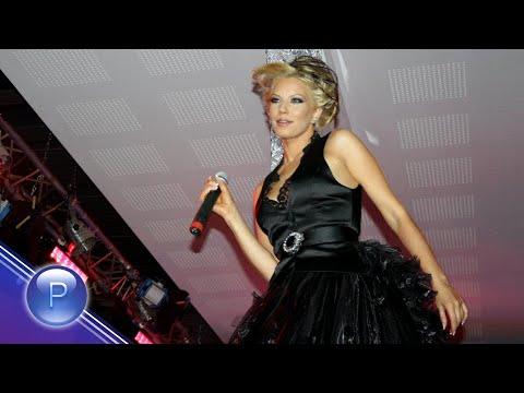 EMILIA - SVARZANO E S TEB / Емилия - Свързано е с теб, 2012