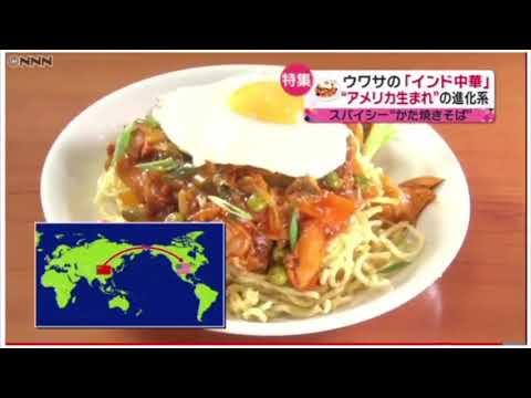 Maharani south Indian Restaurant on television
