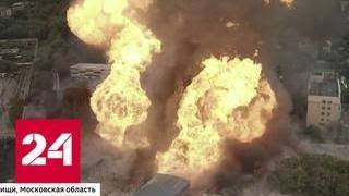 Пожар на электростанции в Мытищах. Хронология событий - Россия 24