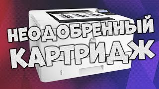 видео Тонер-картридж NV Print для Brother TN-1075