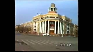 улица Рукавишникова на видео в Кемерове: 1995 год г.Кемерово, Центр, пр-т Ленина. НПО Карболит.(1995 Kemerovo, Lenin Ave. LTD Carbolit). (автор: igor 238)