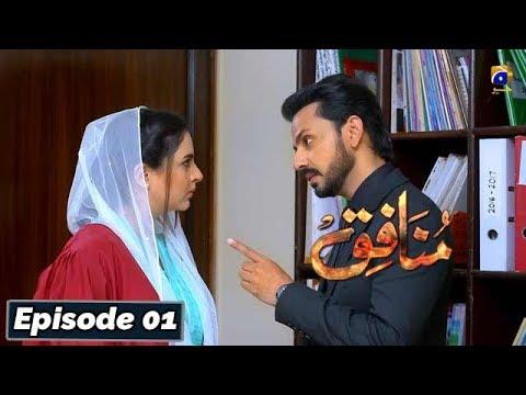 Munafiq - Episode 01 - 27th Jan 2020 - HAR PAL GEO