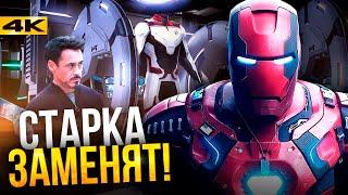 Кто заменит Железного Человека? Сюрпризы от Marvel.