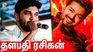 I am a Thalapathy Vijay Fan - Dhruv Vikram   Hot Tamil Cinema News   Bigil Latest Update