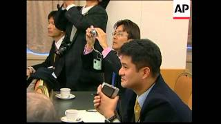 Taiwan opposition presidential candidate holds news conf