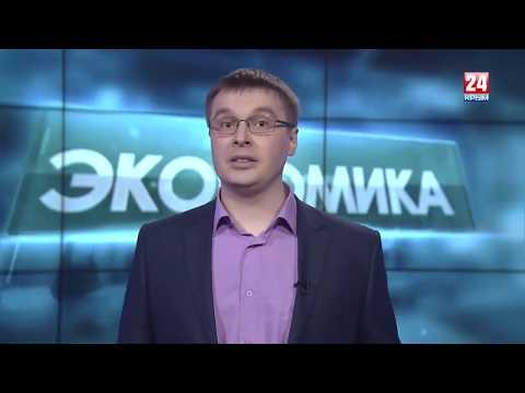 Экономика - новости Волгограда, ИА «Городские вести»