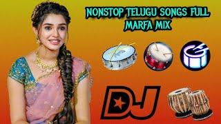 NONSTOP TELUGU SONGS FULL MARFA MIX TELUGU DJ SONGS WEAR HEADPHONES DJ HARISH FROM GADWAL