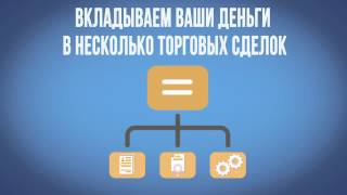 Watch Gainsy Pamm Bonus $5000 - Forex Bonus For Online Forex Traders - Форекс Бонус 2014