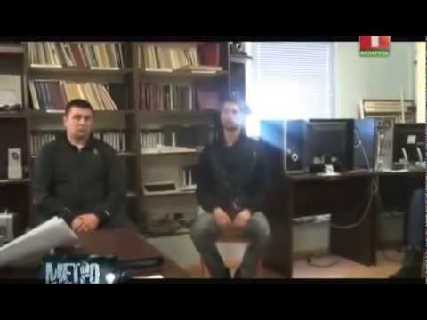 Метро в Минске. Минский метрополитен