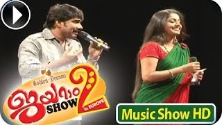 Afsal & Meera Nandan - Singing Song -  Anuraga Vilochananayi In - Jayaram Show 2 Europe