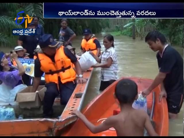 Heavy Floods Hits Thailand   14 Dead   Massive Effect on Toursim