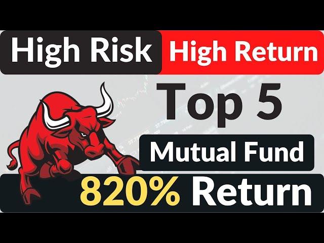 High Risk High Return Mutual Fund in 2021 | Top 5 High Return Mutual Funds in India #Highreturnfund