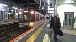 【終夜運転】近鉄1436系1436編成+5200系5206編成急行大阪上本町行き発車