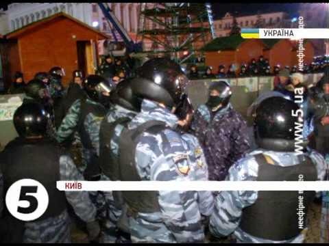 Майдан розігнали. #Євромайдан