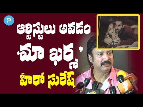 Hero Suresh gets emotional about Comedian Vijay Sai death