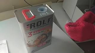 Rolf 3-Synthetic 5W-40 приемка масла в лаборатории УРЦТЭиД